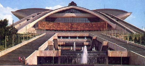 Karen Demirchyan Complex
