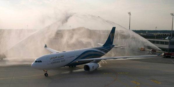 Oman Air's A330-200