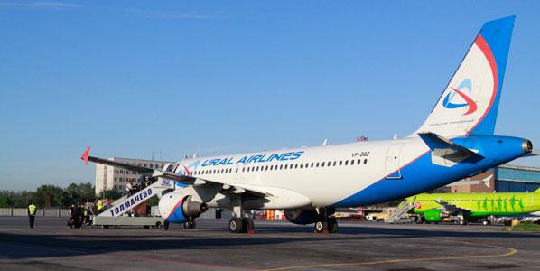 Уральские авиалинии дубай недвижимость в бельгии купить недорого