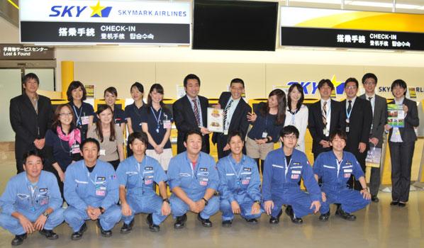 Skymark's historic arrival