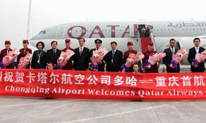 Qatar Airways launches new route to Chongqing in China