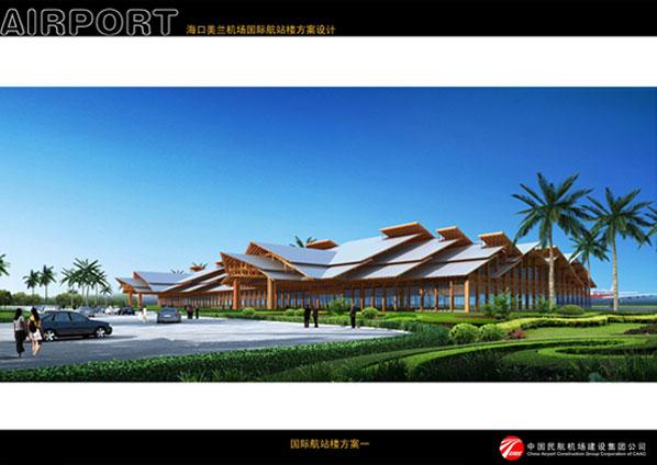 A computer generated image of Hainan Airports' new terminal.