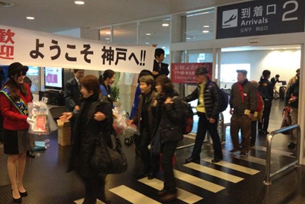 Skymark links Kobe with Tokyo Narita