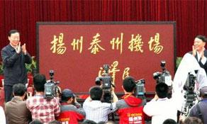 Air China launches services from Beijing to Yangzhou-Taizhou