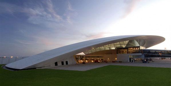 Montevideo Carrasco International Airport