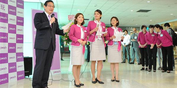 Peach launches Taipei and Okinawa routes from Osaka Kansai Airport