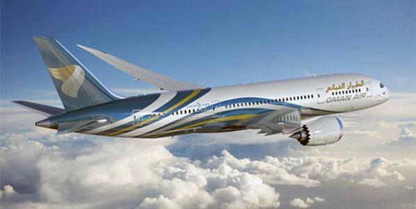 An Oman Air aircraft in flight.