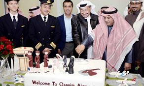 Qatar Airways adds Qassim as its fifth destination in Saudi Arabia