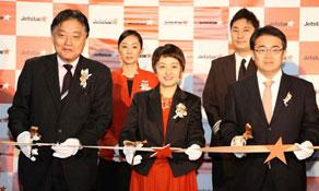 Jetstar Japan adds three routes from Nagoya Chūbu and two from Tokyo Narita