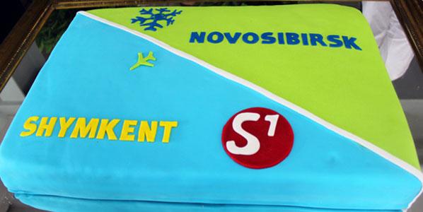 S7 Novosibirsk to Shymkent cake