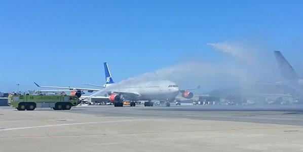 SAS arrival