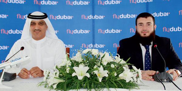 flydubai launches flights to the Tajik capital