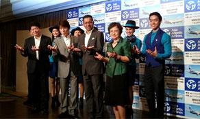 Asia Atlantic Airlines launches flights from Bangkok to Tokyo Narita