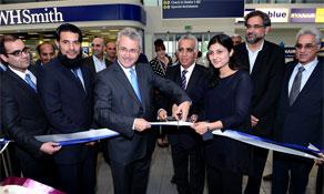 airblue makes Birmingham second UK destination