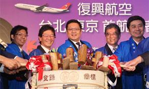 TransAsia Airways launches flights to Tokyo Narita