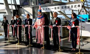StarFlyer takes on LCCs on Kansai-Fukuoka route