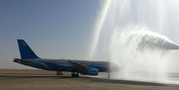 RAK Airways – Ras Al Khaimah to Riyadh September 25 water cannon salute
