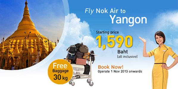 Fly Nok Air to Yangon advert