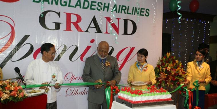 Biman Bangladesh Airline resumes flights to Myanmar