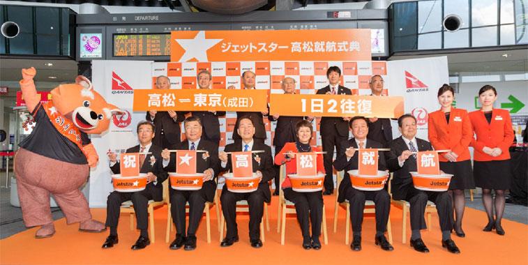 Jetstar Japan has adds Takamatsu to its Tokyo Narita network.