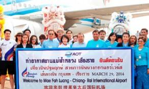 Bangkok Airways makes Chiang Rai its newest route