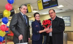 TAROM resumes Bucharest-Moscow Sheremetyevo service