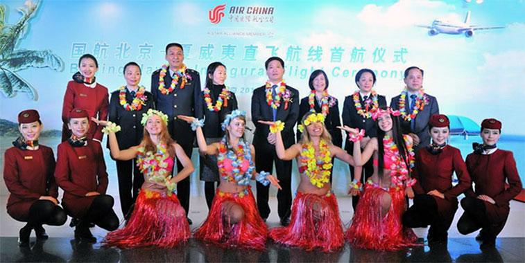 Asian ANNIEs - Air China