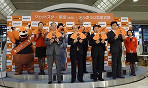 Jetstar Airways adds Melbourne to Tokyo Narita service