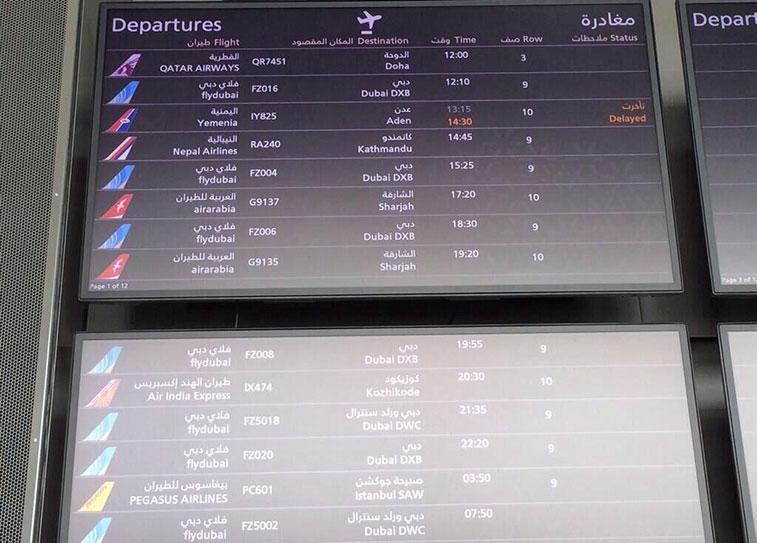Hamad International Airport opening signals start of new era in Qatar; seven new Qatar Airways routes to launch in next three months