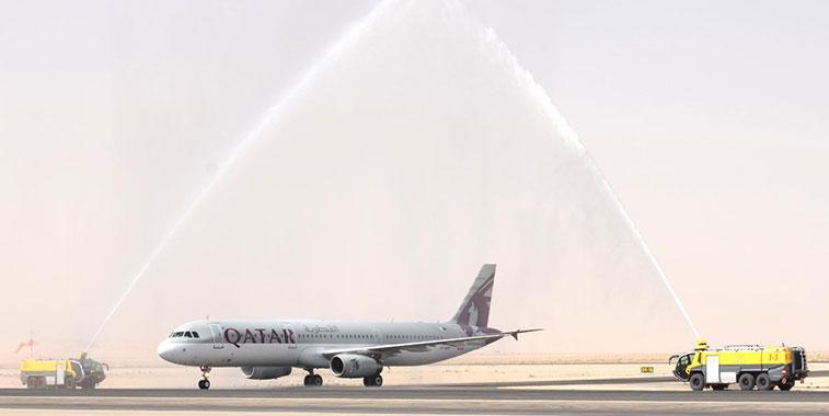 Qatar Airways Doha to Hofuf 15 May