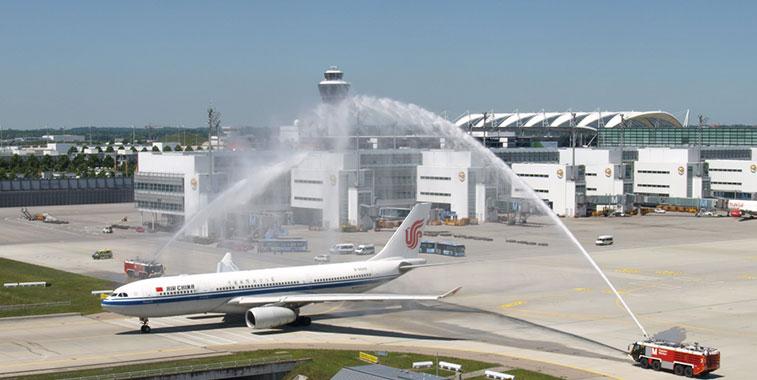 Air China Shanghai Pudong to Munich