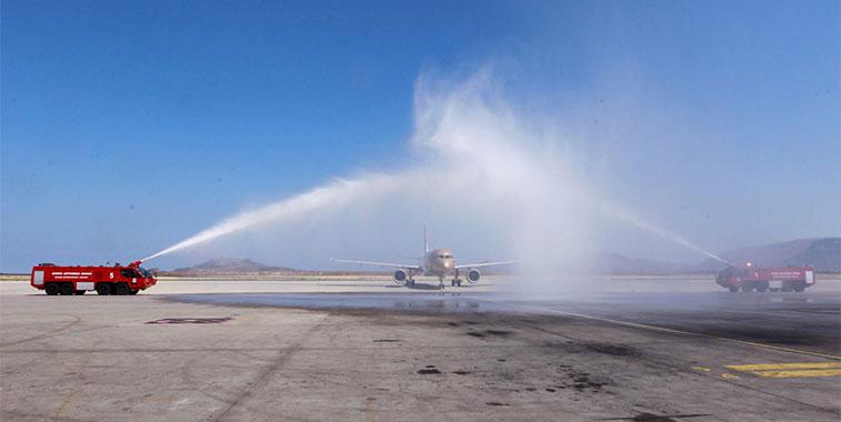 Gulf Air Bahrain to Athens 16 June
