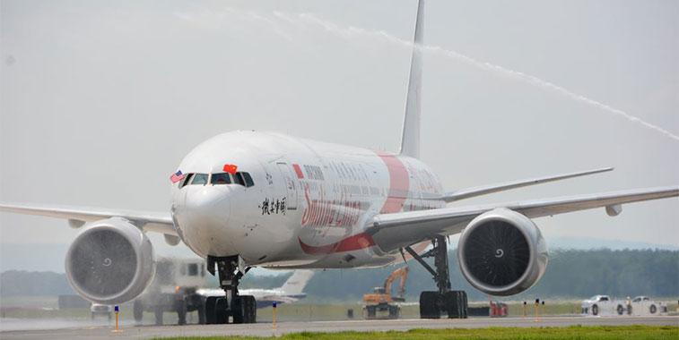 Air China Beijing to Washington Dulles 10 June