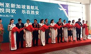 SilkAir makes Hangzhou eighth Chinese destination