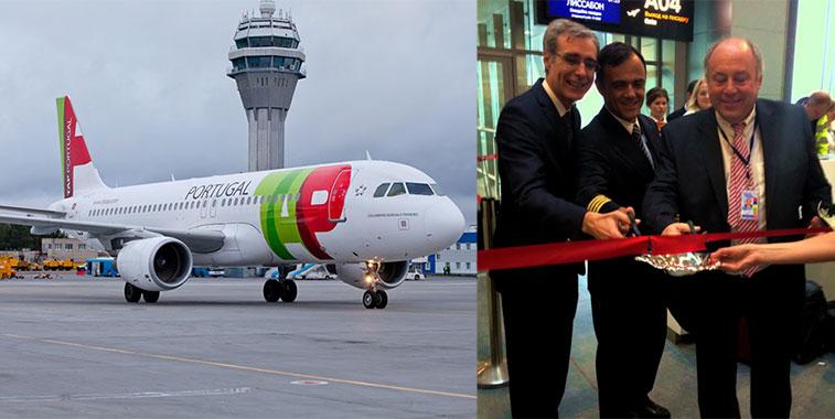 TAP Portugal at St Petersburg Airport