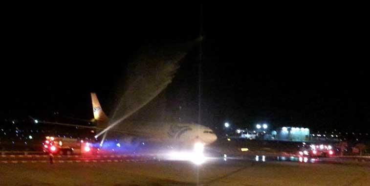 Cebu Air Pacific Manila to Kuwait City