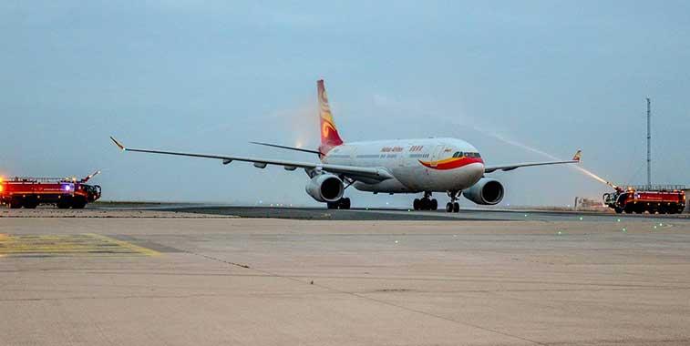 Hainan Airlines Xi'an to Paris CDG