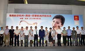 Hainan Airlines starts serving Paris