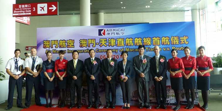 Air Macau to China