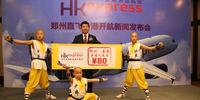 HK Express announced inaugural one-way fare to Zhengzhou