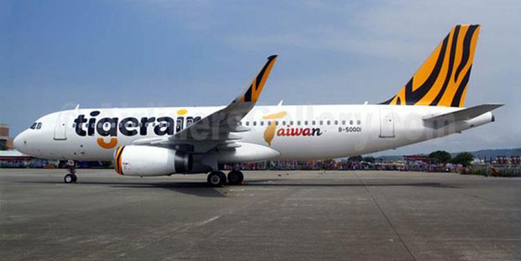 Tigerair Taiwan branded aircraft