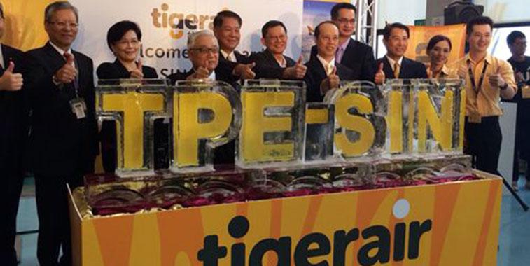 Tigerair Taiwan Launch