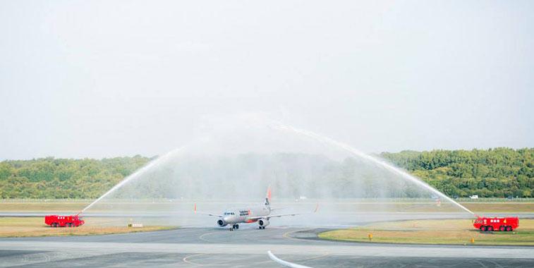 Jetstar Japan Tokyo Narita to Kumamoto