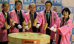 Jetstar Japan starts second route to Oita
