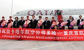 Chongqing Airport grows long-haul routes thanks to Qatar Airways, Finnair and Sichuan Airlines