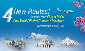 Bangkok Airways creates Chiang Mai hub