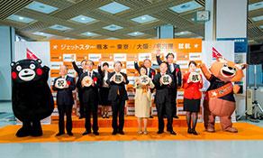 Jetstar Japan adds Kumamoto to network