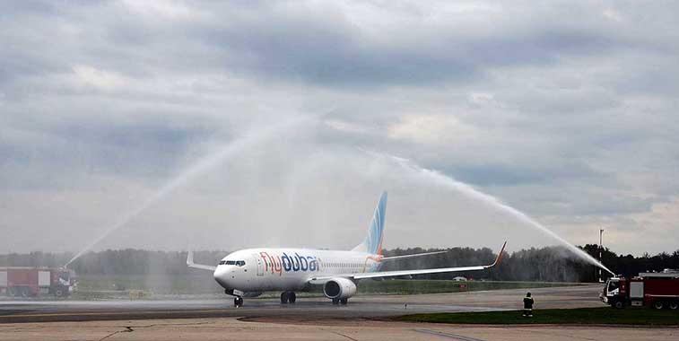 flydubai Dubai to Moscow Vnukovo