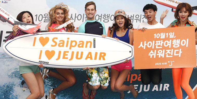 Jeju Air starts new Saipan service