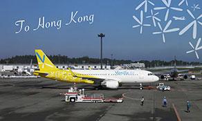 Vanilla Air heads to Hong Kong